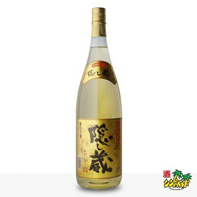 お中元 隠し蔵 麦焼酎 濱田酒造 25度 1800ml 瓶【RCP】 お中元 ギフト