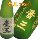 魔王 魔王 720ml 彫刻ボトル名入れ プレゼント 彫刻 刻印 酒 エッチング 焼酎 誕生日 還暦祝 開店祝 父の日