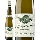 年代ワインギフト クネ・モノポール クラシコ 750ml 白ワイン 辛口 スペイン [N] [X]