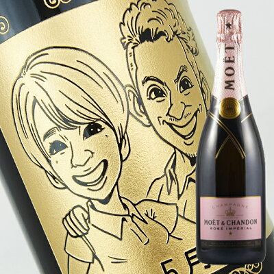 【似顔絵彫刻ボトル】モエ・エ・シャンドン ロゼ・アンペリアル 750ml【シャンパン】