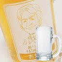 似顔絵ビールジョッキ 【似顔絵 名入れ 彫刻グラス】【名入れ 焼酎】ビールジョッキ オリジナルラベル(似顔絵×ビールジョッキ)
