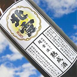 古酒 【北雪】超大辛口 超音波熟成酒「超熟酒」 1800ml古酒の熟成を楽しめる!即発送できますl【佐渡・ほくせつ】