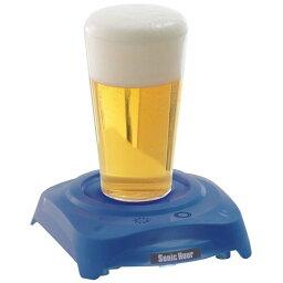 ソニックアワー  ソニックアワー ブルー ビールサーバー ビール Beer 野球 パーティー クリスマスプレゼント タカラトミーアーツ