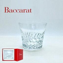 バカラ グラス 記念品 退職祝い 引越し祝い 名入れギフト 名入れ無料 Baccarat バカラ グローリア タンブラー シングル 1100292<送料無料> ロックグラス 内祝い 父の日