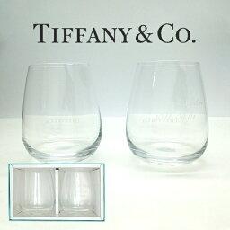 ティファニー 名入れ ティファニー Tiffany&Co.ペアクリスタルグラス 結婚祝い グラス ペア ペアグラス 記念品 退職祝い 引越し祝い 贈り物 プレゼント 名入れギフト 内祝い