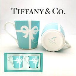 ティファニー 名入れ ティファニー Tiffany&Co. ブルーボックス ペアマグカップ 結婚祝い ペア マグカップ 贈り物 プレゼント 記念品 退職祝い 引越し祝い 名入れギフト 名入れ無料 内祝い バレンタイン 合格祝い