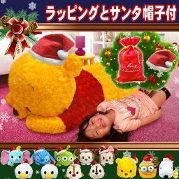 ディズニー 【無料ラッピング+サンタ帽付】【翌日到着可】送料無料 特大ぬいぐるみ 90cm ディズニー プーさん クマ テディベア 大きめ スヌーピー 大きい クリスマス プレゼント 男の子 女の子 くまのプーさん くま 大きいぬいぐるみ 特大