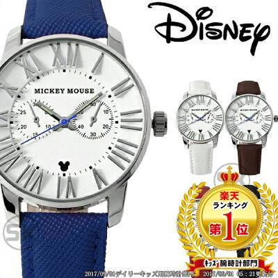 【あす楽 1年保証有】ディズニー 腕時計 ミッキー 腕時計 レディース メンズ ミッキー 腕時計 3D 立体 クロノグラフモデル ギリシャ数字 大人ディズニー インデックス 時計 Disney ユニセックス シンプル 腕時計 女性用 男性用 レザーベルト 本革 本牛革 ベルト 革 限定