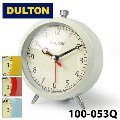 【DULTON】 ダルトン 100-053Q アラームクロック ALARM CLOCK IVORY アイボリー 目覚まし時計 ベル レトロ 卓上 インテリア 寝室 リビング キャンプ アウトドア 0601 楽天カード分割