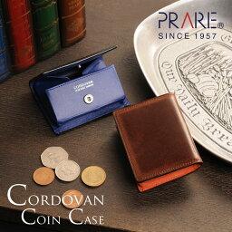 コードバン 小銭入れ メンズ 本革 ボックス コードバン バイカラー PRAIRIE 全3色 コインケース 財布 春財布 サイフ 誕生日 ギフト 父 プレゼント ギフト