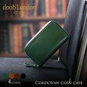 【クーポン対象】doob London コードバン 小銭入れ コインケース メンズ ラウンドファスナー コンパクト キャッシュレス 財布 グリーン/ライトブラウン/ダークブラウン/ブラック 馬革 普段使い 父 父の日 (09000141-mcc-1r)