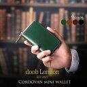 doob London コードバン ミニ財布 メンズ ブランド ラウンドファスナー コンパクト キャッシュレス 財布 グリーン/ライトブラウン/ダークブラウン/ブラック 馬革 父 普段使い 父の日 (09000141-mens-1r)