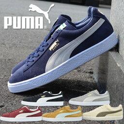 プーマ プーマ スニーカー スウェードクラシック メンズ 靴 シューズ PUMA SUEDE CLASSIC+