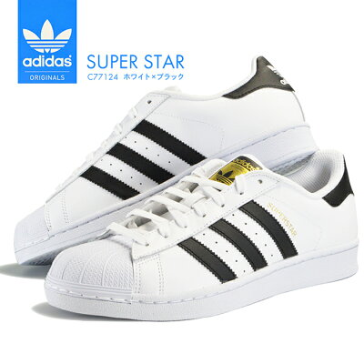 アディダス スーパースター スニーカー メンズ レディース adidas SUPERSTAR シューズ 靴 オリジナルス ホワイト ブラック ORIGINALS