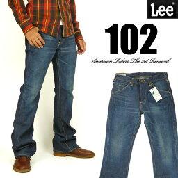 リー Lee リー メンズ ジーンズ 102 ブーツカット 中濃色ユーズドブルー LM5102-446 Lee RIDERS AMERICAN RIDERS 送料無料