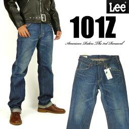 リー Lee リー メンズ ジーンズ 101Z ストレート 中濃色ブルー Lee RIDERS AMERICAN RIDERS 日本製 LM5101-546