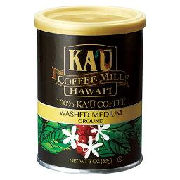カウコーヒー [5000円以上で送料無料] ハワイお土産 | カウコーヒーミル ウォッシュドミディアム【163555】
