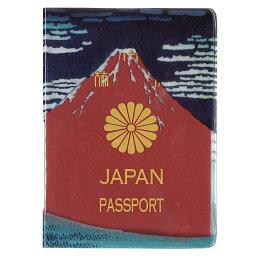 赤富士 パスポートケース 旅行用品|北斎 赤富士パスポートカバー【105459】