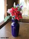 花瓶 【アウトレット】ルリ 耳付 細型 花瓶