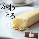 クリームチーズケーキ 送料無料 鹿児島県産 スティックチーズケーキ10本セット