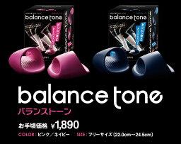 バランストーン AKAISHI【アカイシ】 バランストーン【Blance Tone】  HB-078