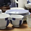 あづまや 東屋 / 花茶碗(別注) 小