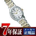 セイコー ドルチェ&エクセリーヌ 腕時計(レディース) 【SEIKO EXCELINE】セイコー エクセリーヌ レディース 腕時計 ソーラー ホワイト ゴールド SWCQ051【正規品】【送料無料】