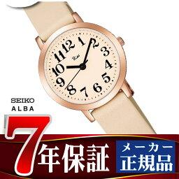 セイコー アルバ 腕時計(レディース) 【SEIKO ALBA】セイコー アルバ レディース腕時計 リキワタナベコレクション ベージュ AKQK410【正規品】