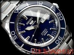 ファイブスポーツ セイコー セイコー5 スポーツ SEIKO5 SPORTS セイコーファイブスポーツ メンズ 腕時計 SNZH53J セイコー 逆輸入 自動巻き メカニカル ネイビー メタルベルト SNZH53J1 SNZH53JC