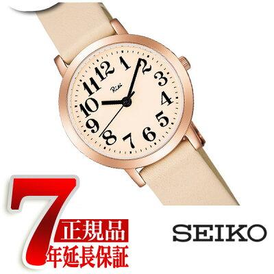 【SEIKO ALBA】セイコー アルバ レディース腕時計 リキワタナベコレクション ベージュ AKQK410【正規品】【あす楽】