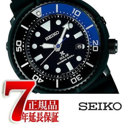 【26日まで!最大1万円オフクーポン】【おまけ付き】【SEIKO PROSPEX】セイコー プロスペックス ダイバースキューバ LOWERCASE プロデュース 2017 限定モデル ソーラー 腕時計 メンズ SBDN045