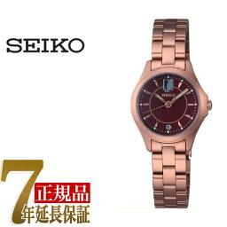 セイコー ワイアード 腕時計(レディース) セイコー ワイアード エフ 進撃の巨人 コラボ 限定モデル ミカサ シグネチャー モデル 腕時計 レディース ボルドー AGEK740