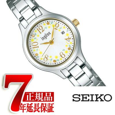 【SEIKO ALBA ingenu】セイコー アルバ アンジェーヌ ミモザの日 限定 クオーツ 腕時計 レディース ホワイト ダイアル AHJT704