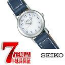 アニエスベー 腕時計(レディース) 【おまけ】【ショッパー付き】【正規品】アニエスベー agnes b. ソーラー 腕時計 レディース FBSD981