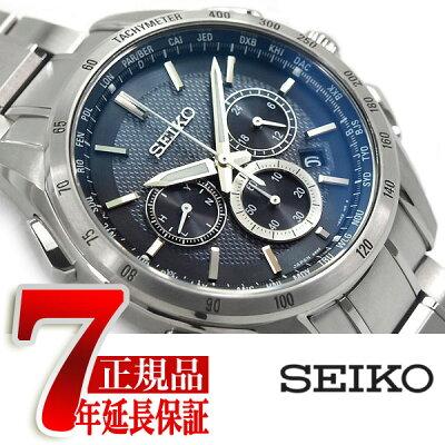【SEIKO BRIGHTZ】セイコー ブライツ ソーラー電波 クロノグラフ メンズ 腕時計 コンフォテックス SAGA193