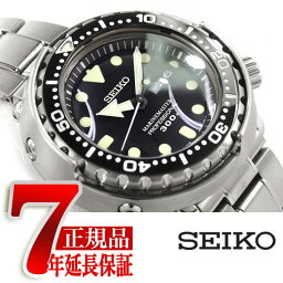 プロスペックス 【おまけ付き】【正規品】セイコー プロスペックス SEIKO PROSPEX マリーンマスター 300m飽和潜水 外胴プロテクター ダイバーズ クオーツ式 メンズ 腕時計 SBBN031
