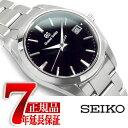 セイコー グランド セイコー 腕時計(メンズ) 刻印無料!【おまけ付き】【GRAND SEIKO】グランドセイコー 腕時計 メンズ クォーツ SBGV223【あす楽】