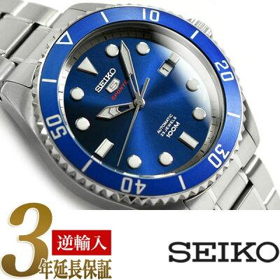 【逆輸入 SEIKO5 SPORTS】セイコー5スポーツ 自動巻き 手巻き付き機械式 メンズ 腕時計 ブルーダイアル シルバーステンレスベルト SRPB89K1【あす楽】
