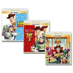 トイストーリー DVD 【送料無料】 トイ・ストーリー 1+2+3 MovieNEX 3作セット [ブルーレイ 3枚、DVD 3枚、デジタルコピー(クラウド対応)、MovieNEXワールドのセット]