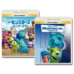 モンスターズインク DVD 【送料無料】 あす楽対応 「モンスターズ・インク」 + 「モンスターズ・ユニバーシティ」 2作セット MovieNEX [ブルーレイ 3枚、DVD 2枚、デジタルコピー、MovieNEXワールドのセット]
