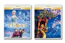 塔の上のラプンツェル DVD 【送料無料】 「アナと雪の女王」 + 「塔の上のラプンツェル 」 ディズニー プリンセス MovieNEXセット
