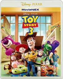 トイストーリー DVD 【送料無料】 トイ・ストーリー3 MovieNEX [ブルーレイ 1枚、DVD 1枚、デジタルコピー(クラウド対応)、MovieNEXワールドのセット]