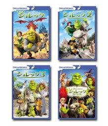 シュレック DVD 【送料無料】 シュレック DVD 4タイトルセット