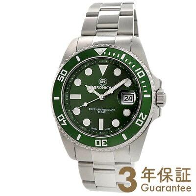 【300円割引クーポン】ブロニカ BRONICA 腕時計本舗限定 ダイバーズウォッチ グリーン×シルバー BR-818-GR メンズ【あす楽】
