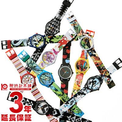CITIZEN Q&Q SmileSolar シチズン キュー&キュースマイルソーラー ソーラー式 メンズ レディース 腕時計 全16種 チープシチズン チプシチ