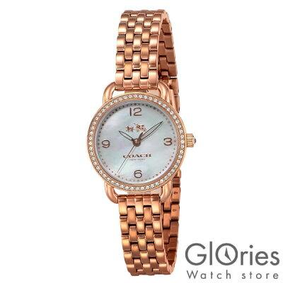 COACH [海外輸入品] コーチ デランシースモール 14502479 レディース 腕時計 時計【新作】