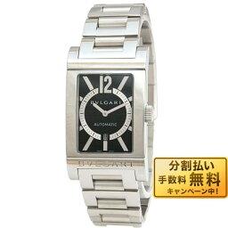 レッタンゴロ 腕時計(メンズ) BVLGARI [海外輸入品] ブルガリ レッタンゴロ ブラック 自動巻 RT45BRSSD メンズ 腕時計 時計