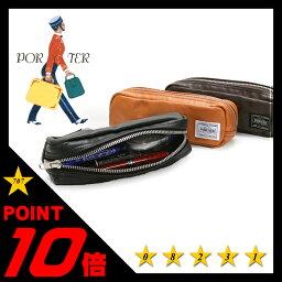 PORTER ペンケース 吉田カバン ポーター フリースタイル ペンケース おしゃれ シンプル 大容量 PORTER 707-08231