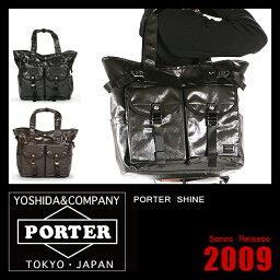 SHINE 【在庫限り】吉田カバン ポーター シャイン トートバッグ PORTER 581-07739