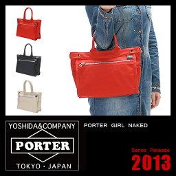 ポーター 吉田カバン ポーター ポーターガール ネイキッド トートバッグ キャンバス PORTER GIRL 667-09470